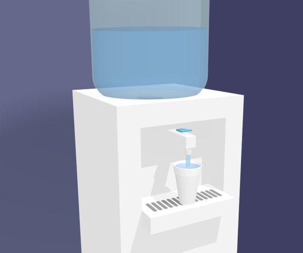 refroidisseur