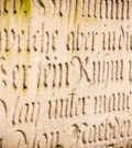 Apprendre une langue mort est-il vraiment utile?