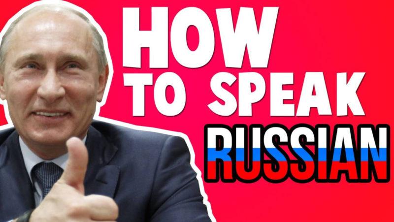 apprendre-la-langue-russe_